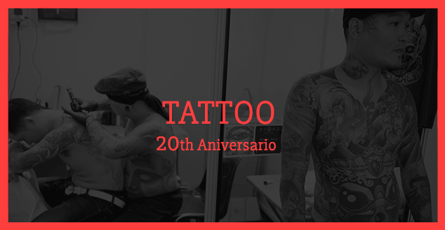 tatoo-bamfest-on